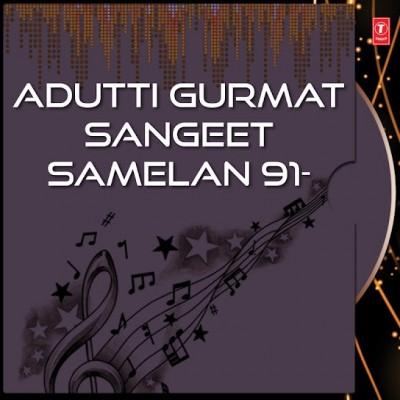 Adutti Gurmat Sangeet Samelan 91 Vol-2