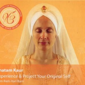 Ram Ram Hari Ram - 11 Minutes