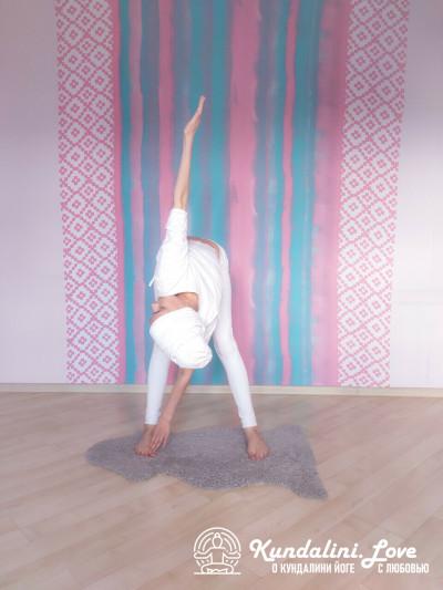 Мельница 2. Упражнение Кундалини Йоги картинка