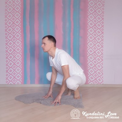 Прыгающая Лягушка 1. Упражнение Кундалини Йоги картинка