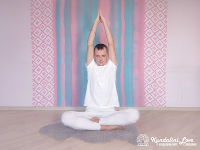 Сат Крийя. Упражнение Кундалини Йоги картинка