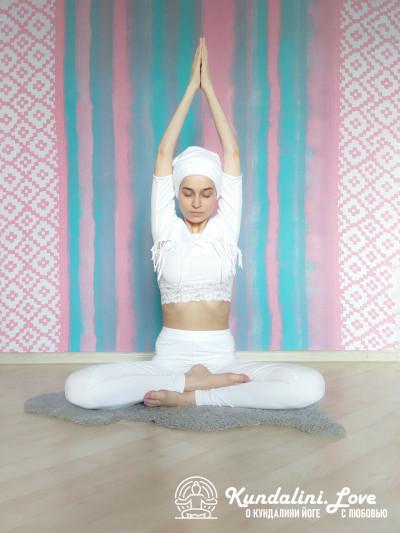 Цикл упражнений в Простой Позе 2. Упражнение Кундалини Йога картинка