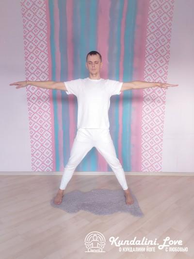 Ветряная мельница 1. Упражнение Кундалини Йоги картинка
